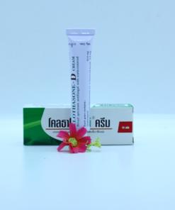 Thuốc trị nấm móng siêu hiệu quả Clothasone D