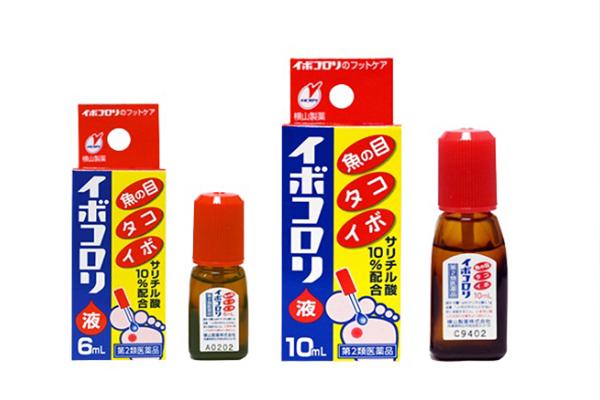 Thuốc trị mụn cóc Ibokorori Nhật Bản siêu hiệu quả