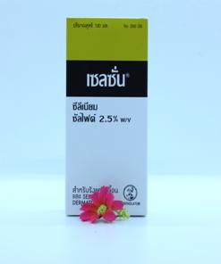 Dầu gội trị nấm da đầu Selsun Thái Lan